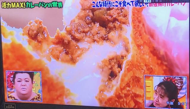 「チーズフォンデュキーマカレーパン」